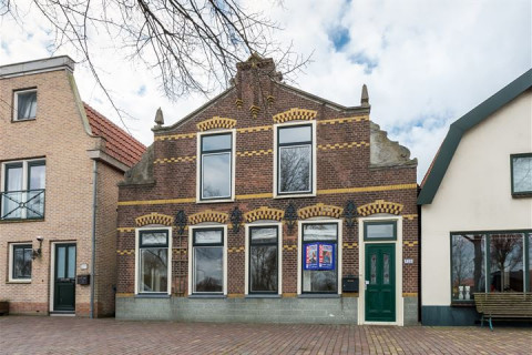 Foto Dirksland, West Havendijk 29